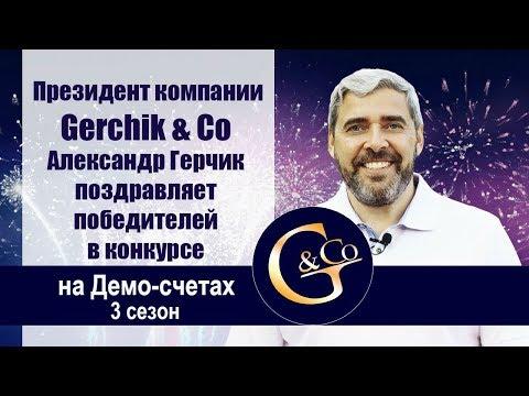 Автоброкер г красноярск