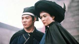 Swordsman II OST 20 只记今朝笑(音乐版) (Instrumental)