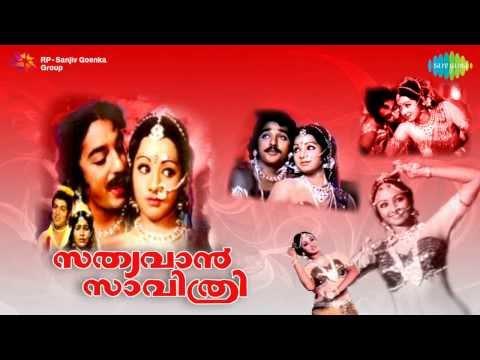 Sathyavan Savithri