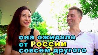 Смотреть онлайн Японка побывала в России и вот ее впечатления