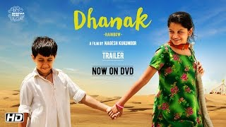 DHANAK: Official Trailer - Directed by Nagesh Kukunoor - In Cinemas 17 June
