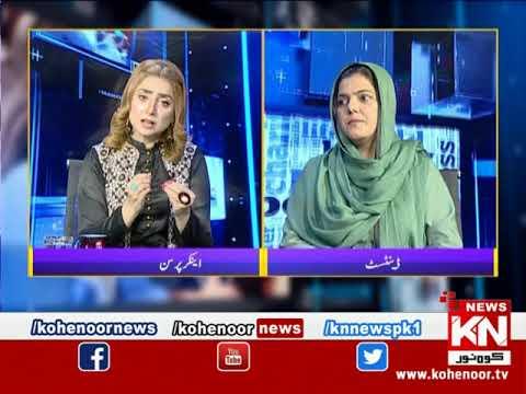 Kohenoor@9 With Dr Nabiha Ali Khan 09 September 2021 | Kohenoor News Pakistan