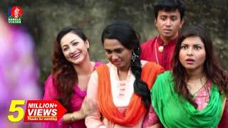Bangla New natok   Avarege Aslam Bibaho Bivrat   Full Episode   Eid ul Azha   BanglaVision
