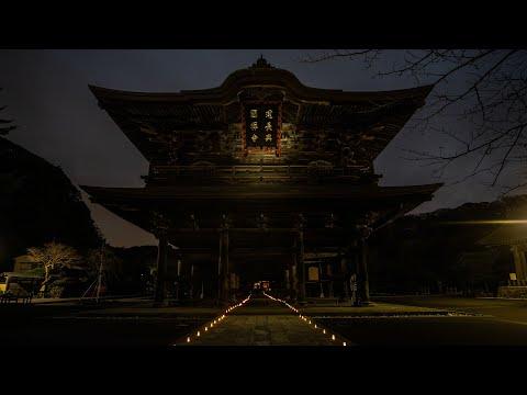Japanese beauty 鎌倉「建長寺」