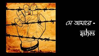 bangla sad songs for broken hearts - Free Online Videos Best Movies