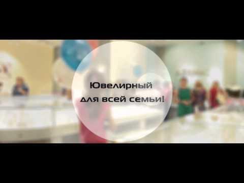 Ведический астролог консультация москва