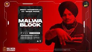 Malwa Block Lyrics | Moosetape | Sidhu Moose Wala