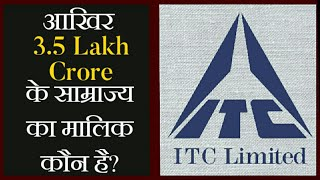 Who is owner of itc