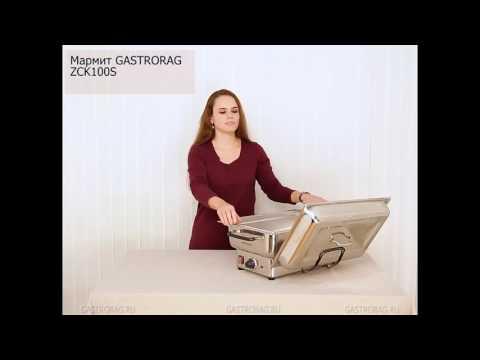 Чафиндиш Gastrorag