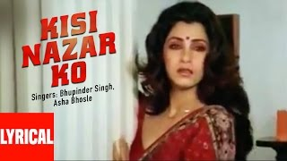 Kisi Nazar Ko Tera Intezar Lyrical Video Aitbaar Raj Babbar