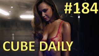 CUBE DAILY #184 - Лучшие приколы за день!