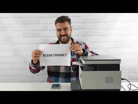 HP Neverstop Laser - обзор первого в мире принтера без картриджа / Арстайл /
