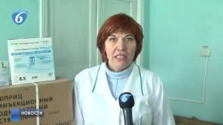 ЦРД обеспечил медицинским оборудованием учреждения здравоохранения