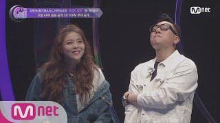 The Call [미리듣기] 김종국x황치열xUVx그레이&로꼬! 여심 저격송♡ 180622 EP.7