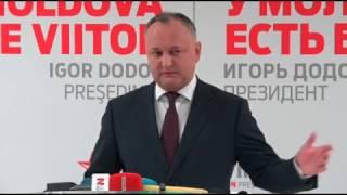 Додон: Конституционный суд подтвердил законность выбора большинства граждан РМ