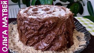 """Торт """"Трухлявый Пень"""" Как Сметанник, Только Еще Вкусней    Cake """"Rotten Stump"""""""