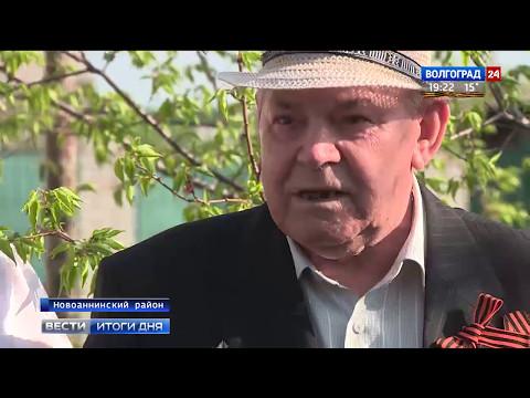 В Волгоградской области успешно реализуется программа по обеспечению ветеранов жильем