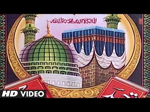 Official : Kalma Shahid Hai Full (HD) Song | T-Series Islamic Music | Jamir Anwar Sabir