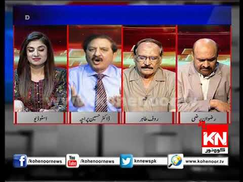 Debate On News 21 05 2018