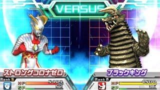 Download Video Sieu Nhan Game Play | Ultraman Zero và các đồng đội vượt qua stage 10  Ultraman allstar chronicle #6 MP3 3GP MP4