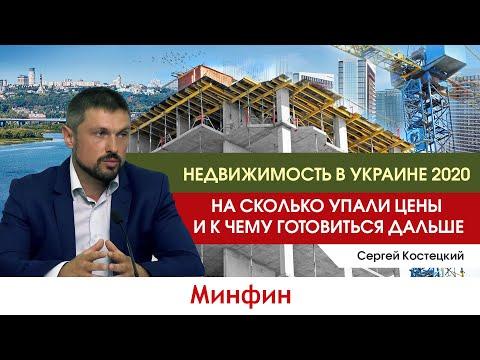 КАК КУПИТЬ КВАРТИРУ В НОВОСТРОЙКЕ Как быстро, правильно и безопасно купить (выбрать) квартиру в новостройке Киева  2