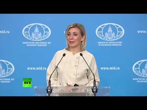MFA spokesperson Maria Zakharova holds her weekly briefing