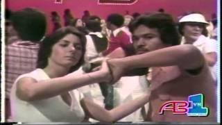 American Bandstand 1970s Dancer Jackie