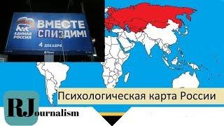 Украденная Россия.. СПИЗЖ***НО ВСЕ!!!