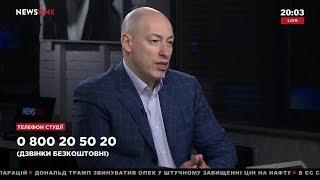 Гордон: Янукович делает и пишет то, что ему велит ФСБ и администрация президента России