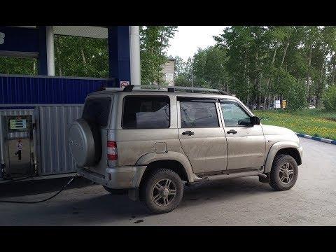 РЕАЛЬНЫЙ РАСХОД УАЗ Патриот на ГАЗУ, поломки в пути)))