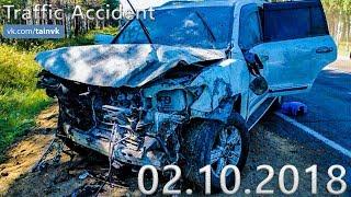 Подборка аварий и дорожных происшествий за 02.10.2018 (ДТП, Аварии, ЧП)