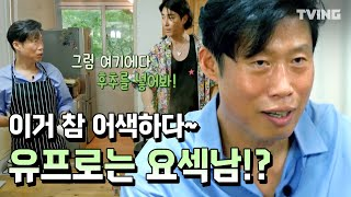 3 Meals A Day Fishing Village 5 EP11
