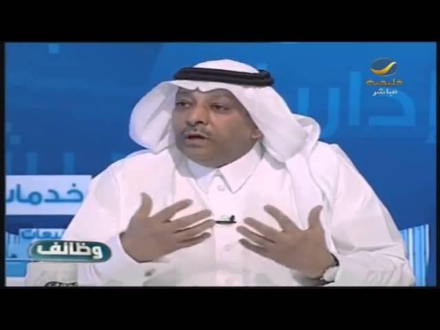 لقاء المدير التنفيذي الدكتور سلطان السديري بقناة روتانا