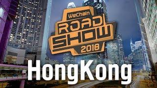 WeChain RoadShow ICO Гонконг #1