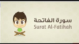 surah fatiha in roman english