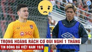 VN Sports 19/8 | Văn Lâm bị đồng đội bóp thủng lưới đáng tiếc, CLB của Công Phượng thua bạc nhược
