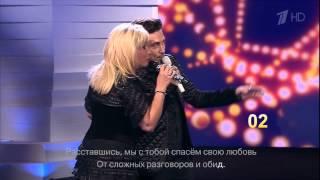 "Ирина Аллегрова и Дима Билан ""Незаконченный роман"" ДоРе"