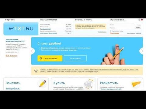 Скачать на андроид белоруский форекс