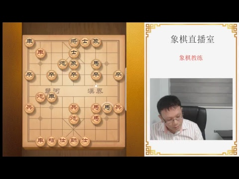 Live Chinese Chess Game Streaming - Learn how to play Chinese Chess online