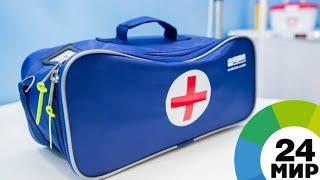 Проверка здоровья: массовая диспансеризация стартовала в Азербайджане - МИР 24