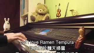 Tokyo Bon 東京盆踊り2020 (Makudonarudo) Namewee 黃明志 ft.Meu Ninomiya 二宮芽生