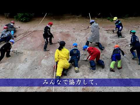 平成30年6月8日 有明小学校「崖の彫刻」