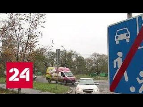 Сквозной проезд во дворах превратил жизнь москвичей в испытание - Россия 24