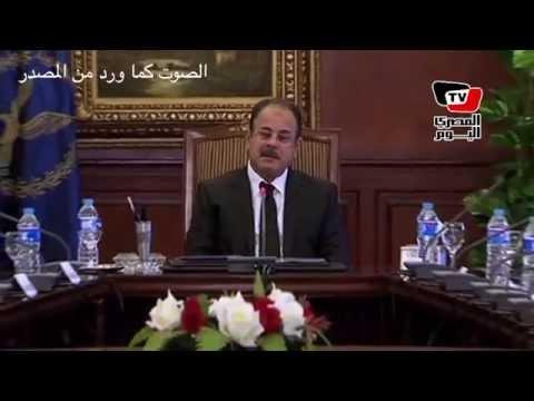 وزير الداخلية يجتمع مع مديري الأمن للوقوف على خطة تأمين الانتخابات البرلمانية
