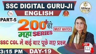 200+ MCQs   English   SSC Digital Guru Ji   3:15 pm
