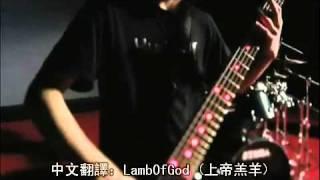 ONE OK ROCK - Liar - 中文翻譯