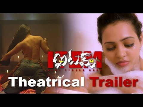 item-movie-theatrical-trailer
