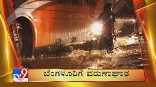 TV9 Kannada Headlines @ 7AM (12-10-2021)