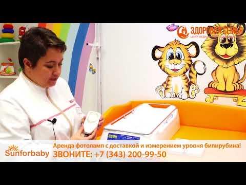 Лечение гепатита в луганске на