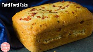 अपने बच्चों के लिए इस केक को ज़रूर बनाइये | Tutti Fruiti Cake Recipe Using Curd